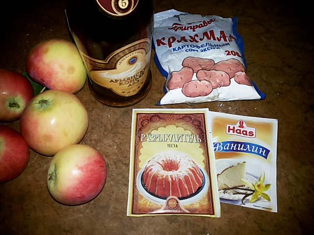 рецепт шарлотки с батоном и яблоками