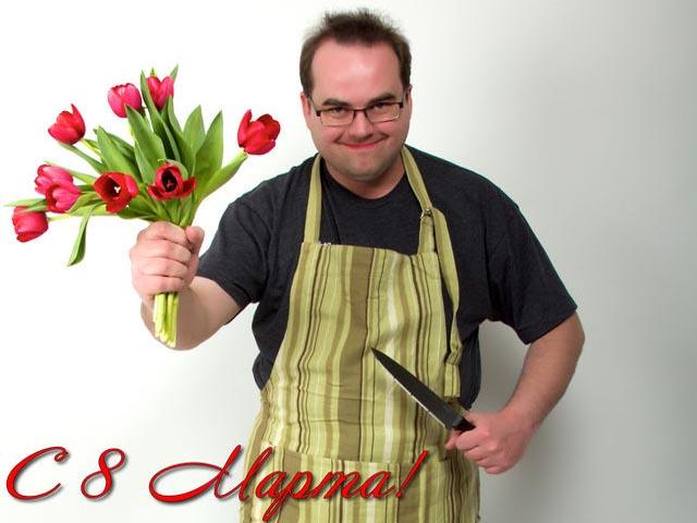 Что приготовить на 8 Марта. Рецепты блюд на праздничный стол быстро и вкусно