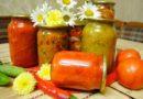 Салаты из помидоров на зиму — 18 простых и вкусных рецептов