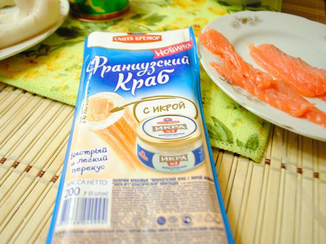 Салат - Царский - с семгой - 4 рецепта с красной икрой