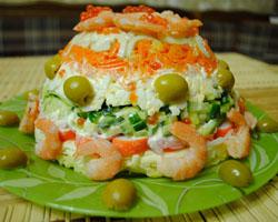salat-carskiy