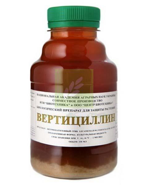 verticillin