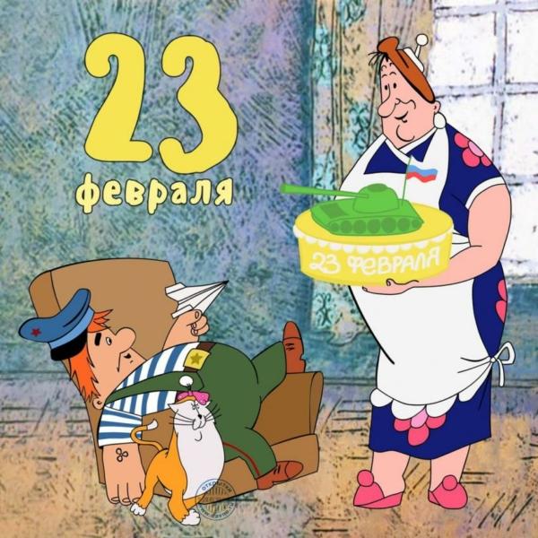 """Картинки по запросу """"23 февраля юмор"""""""
