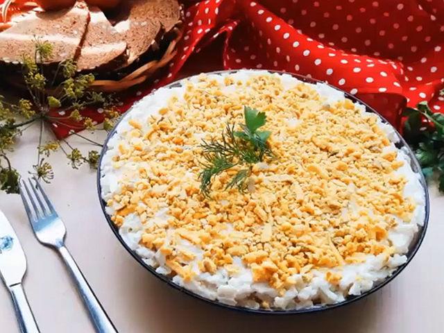 Салат невеста с плавленным сыром и курицей